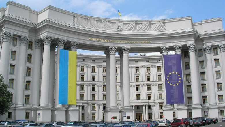 Ministry of foreign affairs of ukraine 1024x768